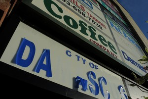 City of Damascus sign