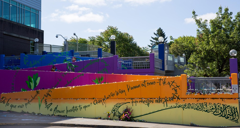 A memorial at the Hollywood Transit Center in honor of those killed in the 2017 stabbings aboard a TriMet MAX train.